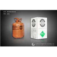 China High Purity 3337 OEM Mixed R404A Refrigerant Gas for Cooling Systems wholesale