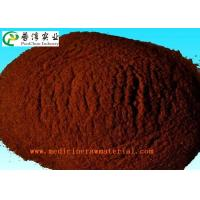 China CAS 141-01-5 Red - Brown Ferrous Fumarate Powder , Dietary Ferrous Fumarate Supplement wholesale