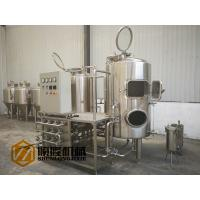 China Pu Insulation Commercial Beer Making Equipment Stainless Steel Vessels wholesale