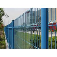 China Powder Sprayed Curved Metal Garden Mesh Fencing Multicolor Available wholesale