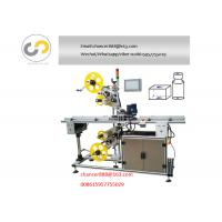 China Automatic double sides box labeling machine, cardboard box labeling machine wholesale