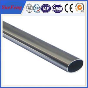 China aluminum tube 6082 t6, aluminum 6061 t6 tube wholesale