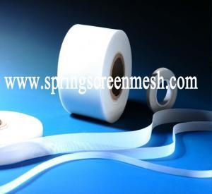 China nylon mesh for tea bags wholesale