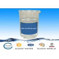 China BV / ISO Water Decoloring Agent for Papermaking waste water treatment wholesale