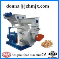 China ISO approved wood pellet making machine wholesale
