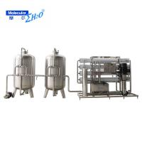 China Reverse osmosis drinking water treatment system , Small desalination plant wholesale