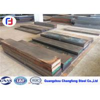 China Hot Rolled D3 Tool Steel , 1.2080 Tool Steel Wonderful Mechanical Properties wholesale