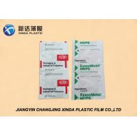 China Form Fill Sealing LDPE Plastic Heavy Duty Storage Bags With Customized Logo Printing wholesale