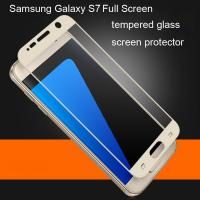 China samsung galaxy s7 screen protector  Tempered Screen scatch proof ultra-thin 5.1inch high definition crystal import glass wholesale