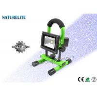 Buy cheap Rechargeable Portable Led Floodlight 10W for Car Maintenance,SOS,Camping,ect product