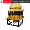China cheap telsmith spares parts wholesale