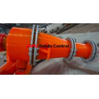 China High quality well drilling solids control equipment spare parts for sale wholesale