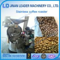 China 6kg commercial coffee roaster coffee grinders for coffee house durable and adjustable on sale