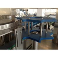 China High Capacity Fully Automatic Water Filling Machine 4200mm * 1550mm * 21400mm wholesale