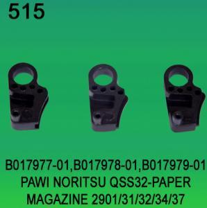 China B017977-01/B017978-01/B017979-01 PAWAL PAPER MAGAZINE FOR NORITSU qss3201,2901,3101,3401,3701 minilab wholesale