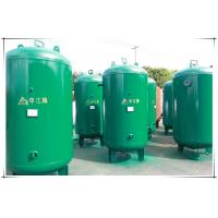 China High Finished Air Receiver Tanks For Compressors , Air Compressor Holding Tank wholesale