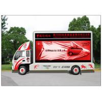 China 4m x 2m Advertising  LED Screen Truck HD with 1/ 4 Scan MBI5020 Driving IC wholesale