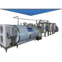 China Small Scale Yogurt Processing Equipment , Fruit Juice Processing Plant KQ-Y-1000 on sale
