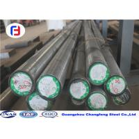 China SCM440 Engineering Steel Bar Oil Cooling Alloy Structural Steel Round Bar wholesale