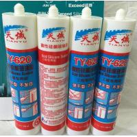 China Superior Bonding RTV Acetoxy Silicone Sealant For Building Joints wholesale