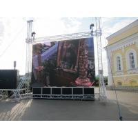China P4mm Hanging P4 Outdoor Led Display Rental Outdoor Led Video Display wholesale