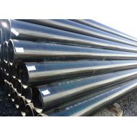 China Weatherability Seamless Steel Pipe Inner Diameter 10.3mm - 609.6mm wholesale