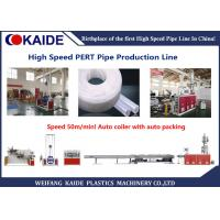 Buy cheap 50m/min Plastic Pipe Production Line , PERT Pipe Making Machine Fully Automatic from wholesalers
