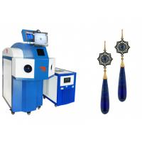 China Jewelry Laser Welding Machine / Gold Necklace Hot Air Welding Machine With CE on sale