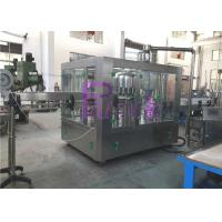 Buy cheap PET Bottle Filling Machine from wholesalers