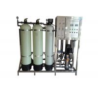 China Efficient Drinking Water Treatment Plant , Industrial Reverse Osmosis Water System on sale