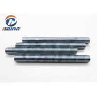 Quality Grade 8.8 / 10.9 / 12.9 Zinc Plated Metric Fully Threaded Rod High Strength for sale