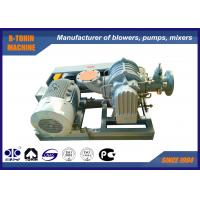 China Roots type Biogas Blower DN150 , Anti - Corrosive Belt driven Blower wholesale