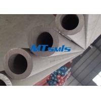 China ASTM A312 Welding Stainless Steel Pipe Precise Dimension Low Temperature Resistant wholesale