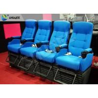 China Bright Blue Electronic / Hydraulicz 4D Movie Theater Chair 4D Cinema Simulator wholesale