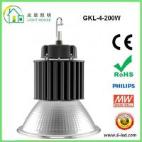 China 200 Watt Aluminum High Bay LED Lighting with 5000-5500k , UL DLC Certified wholesale