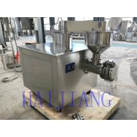 China Single Screw Wet Granulation Machine Screw Extruder Side Discharge In Pesticide Industry wholesale