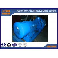 China Sewage Backwash Multistage Centrifugal Blower with aluminum impeller , pressure 80KPA wholesale