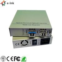 China 10G Fiber Ethernet Media Converter Standalone SFP+ to UTP 10G Media Converter wholesale