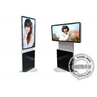 China Mercedes Advertisting Touch Screen Kiosk Digital Signage Wifi All In One Rotatable Lcd Screen wholesale
