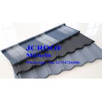 Quality Lightweight Colorful stone coated Metal Roofing tiles 1340*420*0.4 mm for sale