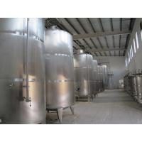 Buy cheap Sanitary Stainless Steel Cooling Jacket Beer Fermentation Tank (ACE-FJG-3B) from wholesalers
