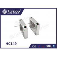 China Pedestrian Access Control Turnstile Gate Overall Plate Structure For Entrance Control wholesale