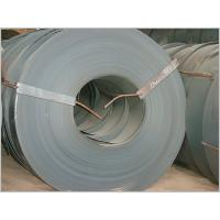 China GB/T 700 Q195 / Q235 / Q345 Hot Rolled Steel Coils / Strip With 145 - 630 MM Width wholesale