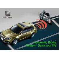 China Car Accessories Reverse Parking Sensors With 0.7-2.5m Optional Braking Distance wholesale