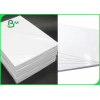 China 240gsm 260gsm RC Waterproof  Inkjet Photo Paper Double Side High Glossy wholesale