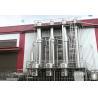 China Apple / Grape / Orange Fruit Juice Concentrate Machine Production Line with CE & HACCP wholesale