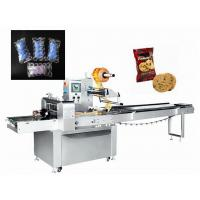 China 2.4KW Coin Chocolate Packaging Machine / Candy Foil Packing Machine wholesale