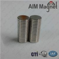 China High quality n35-n52 disc neodymium magnet D6.35x1.58mm Nickel coating wholesale