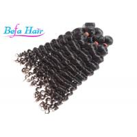 China Curly / Deep Wave Grade 7A Virgin Hair Wet / Wavy Hair Extensions For Black Women wholesale