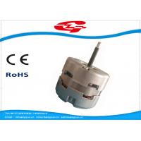 China High Efficiency Start Capacitor Motor Single Phase For House Kitchen Hood wholesale